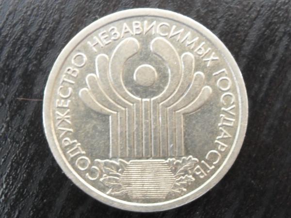 1 рубль 2001 где продать